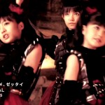 ▶ BABYMETAL – イジメ、ダメ、ゼッタイ – Ijime,Dame,Zettai (Full ver.) – YouTube
