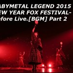 ▶ BABYMETAL LEGEND 2015 -NEW YEAR FOX FESTIVAL- #2of2 Before Live.[BGM]@SSA – Dailymotion動画