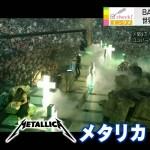 ▶ BABYMETAL OHAYO NIPPON おはよう日本 20141217 – YouTube